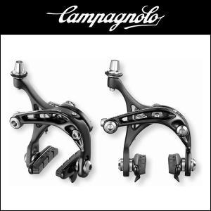 campagnolo カンパニョーロ  POTENZA ポテンザ ブレーキアーチ|agbicycle