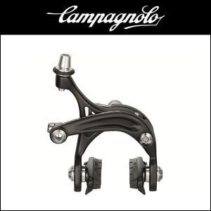 campagnolo カンパニョーロ  CENTAUR ケンタウル ブレーキアーチ ブラック|agbicycle
