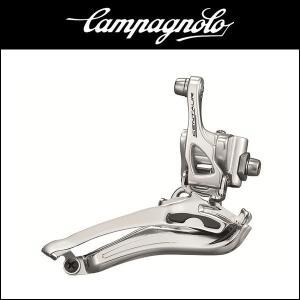 campagnolo カンパニョーロ  CENTAUR ケンタウル Fメカ 11s (直付) シルバー フロントディレイラー|agbicycle