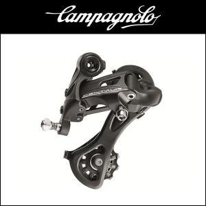 campagnolo カンパニョーロ  CENTAUR ケンタウル Rメカ 11s ブラック リアディレイラー|agbicycle