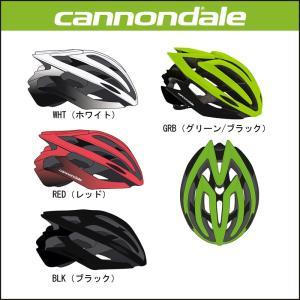 CANNONDALE【キャノンデール】テラモ【ヘルメット】