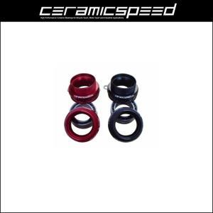 【セラミックスピード】CeramicSpeed ウルトラトルクBBキット (BSA /カンパ UT) 【ブラック】【レッド】|agbicycle