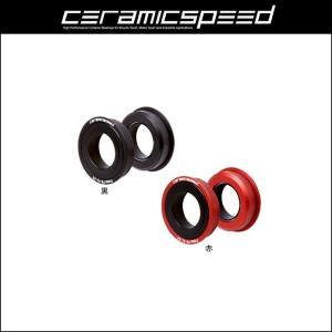 【セラミックスピード】CeramicSpeed Press-fit BB86 【ブラック】【レッド】|agbicycle