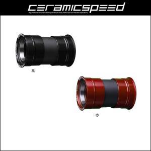 【セラミックスピード】CeramicSpeed BB PF4630 【ブラック】【レッド】|agbicycle