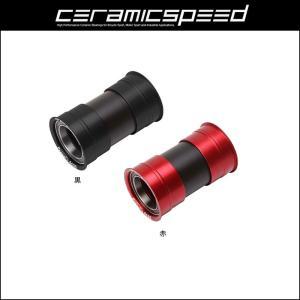 【セラミックスピード】CeramicSpeed BB PF4630 OSBB  【ブラック】【レッド】|agbicycle