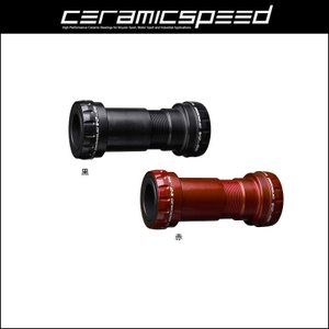 【セラミックスピード】CeramicSpeed BB BB30 to 24 【ブラック】【レッド】|agbicycle
