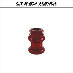 CHRIS KING/クリスキング GripNut 1-1/8(OS) Sotto Voce Red|agbicycle