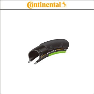 Continental/コンチネンタル  Ultra Sport 2 black/green fold 700x25C|agbicycle