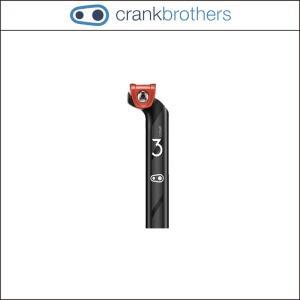 CRANK BROTHERS【クランクブラザーズ】コバルト3(COBALT3)【シートポスト】MTB用シートポスト|agbicycle