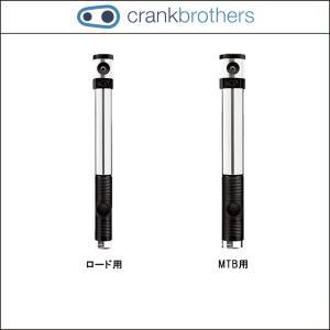 CRANK BROTHERS【クランクブラザーズ】クリック【ミニポンプ】ハイファンクション、ハイデザインのミニポンプ|agbicycle