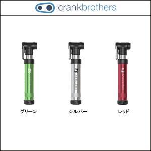 CRANK BROTHERS【クランクブラザーズ】ジェムL(GEM L)【ミニポンプ】アルマイトカラーが美しい 軽量スタンダードモデル|agbicycle