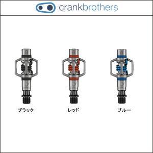 CRANK BROTHERS【クランクブラザーズ】エッグビーター3【EGG BEATER3】【ペダル】コンパクトで軽量なクロスカントリー及びトレイルライディング用ペダル|agbicycle