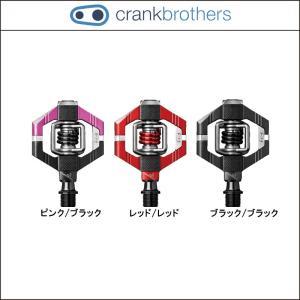 CRANK BROTHERS【クランクブラザーズ】キャンディ7【CANDY7】【ペダル】最も多目的なペダル。オールラウンダーのCandy。|agbicycle