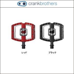 CRANK BROTHERS【クランクブラザーズ】マレット DH レース【MALLET DH RACE】【ペダル】オールマウンテン用クリップレスプラットフォームペダル|agbicycle