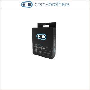 CRANK BROTHERS【クランクブラザーズ】ロングスピンドル【IONG SPINDLE】【】2010年以降のigusベアリング採用モデルに使用できるクロモリロングスピンドル|agbicycle