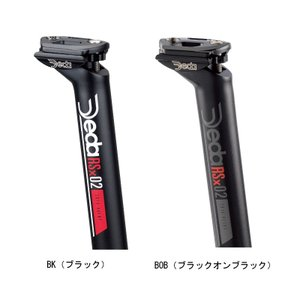 Deda デダ RSX02 シートポスト|agbicycle