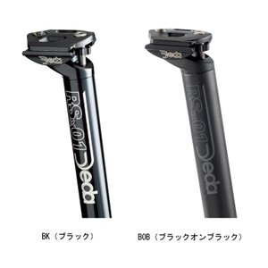 Deda デダ RSX01 シートポスト|agbicycle