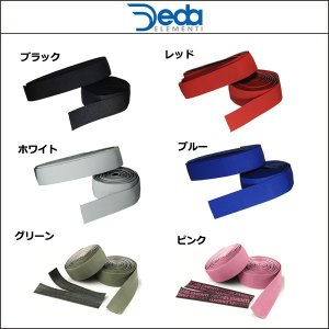 Deda デダ バーテープ GECO(ジェコ)|agbicycle