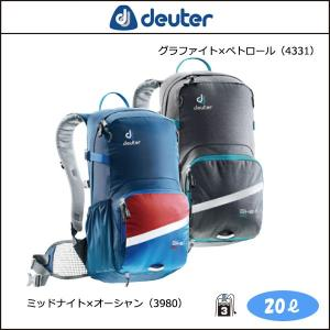 deuter【ドイター】 バイク 1 20 【バックパック】