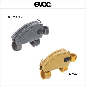 EVOC イーボック  トップチューブ パック S 0,5L|agbicycle