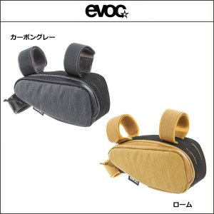 EVOC イーボック  マルチ フレーム パック S 0,7L|agbicycle