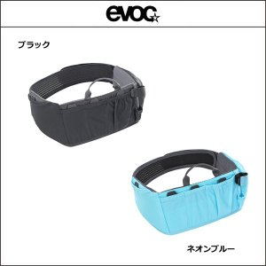 EVOC イーボック  レース ベルト 0,8L|agbicycle