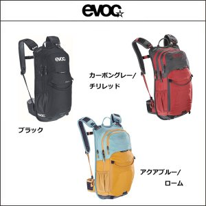 EVOC イーボック  ステージ one 12L|agbicycle
