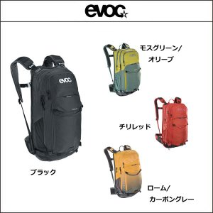 EVOC イーボック  ステージ one 18L|agbicycle
