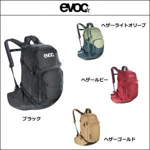 EVOC イーボック  エクスプローラー プロ  one 26L|agbicycle