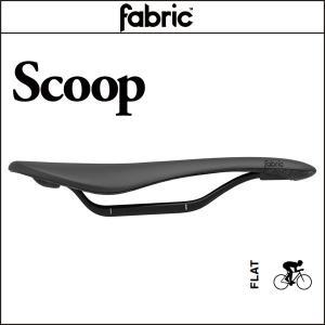fabric/ファブリック SCOOP FLAT ULTIMATE スクープ フラット アルティメイト【サドル】FU4500FU01|agbicycle
