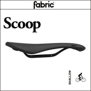 fabric/ファブリック SCOOP SHALLOW ULTIMATE スクープ シャロー アルティメイト【サドル】FU4500SU02|agbicycle