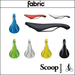 fabric/ファブリック SCOOP RADIUS ELITE スクープ ラディウス エリート【サドル】|agbicycle