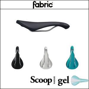 fabric/ファブリック SCOOP RADIUS GEL ELITE スクープ ラディウス ゲル エリート【サドル】 agbicycle