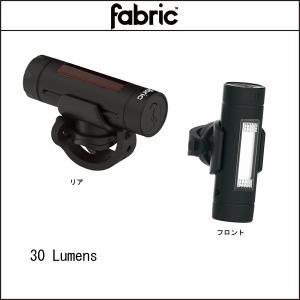 fabric【ファブリック】30 Lumens【ライト】|agbicycle