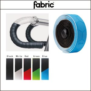 fabric(ファブリック) HEX DUO BAR TAPE|agbicycle