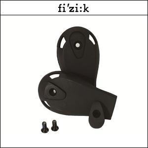 FIZIK フィジーク ヒールスキッドプレート ROAD R1 BOA用|agbicycle