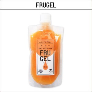 FRUGEL フルジェル 「あまい」|agbicycle