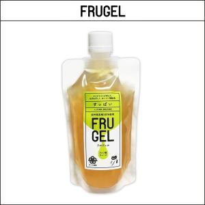 FRUGEL フルジェル 「すっぱい」|agbicycle