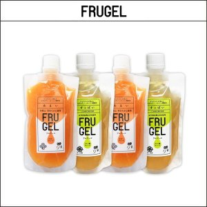 FRUGEL フルジェル 「あまい」 2本セット 「すっぱい」 2本セット|agbicycle