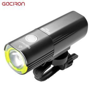 Gaciron(ガシロン) V9S1000  自転車用フロントライト 1000ルーメン リモコン付|agbicycle