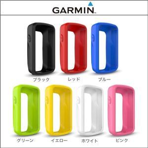 GARMIN【ガーミン】  シリコンケース Edge820J エッジ820J 用|agbicycle