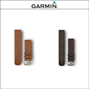 GARMIN【ガーミン】 QuickReleaseバンド 20mm  クイックリリースバンド レザー|agbicycle