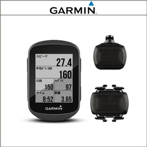 GARMIN (ガーミン)  Edge 130 セット agbicycle