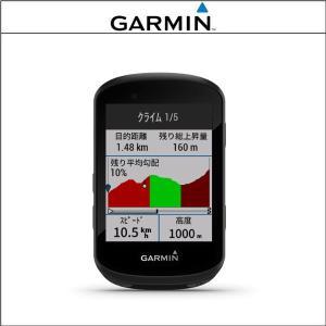 GARMIN (ガーミン)  Edge 530 本体のみ|agbicycle