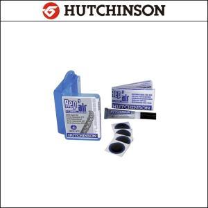 HUTCHINSONハッチンソン リペアキット・MTBチューブレス用 【パンク修理】|agbicycle