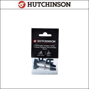 HUTCHINSONハッチンソン チューブレス バルブ 2本セット【チューブレス】【チューブレスレディ】|agbicycle