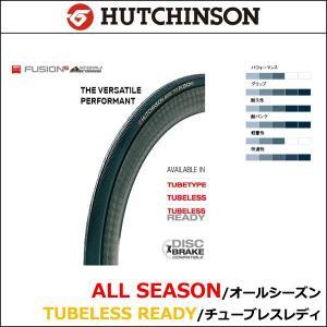 HUTCHINSONハッチンソン FUSION 5 ALL SEASON  11STORM フュージョン5 オールシーズン イレブンストーム チューブレスレディ|agbicycle