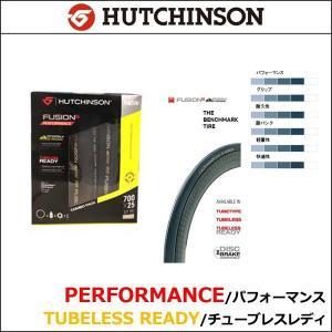 HUTCHINSONハッチンソン  フュージョン  11STORM5 パフォーマンス チューブレスレディ コンボパック|agbicycle