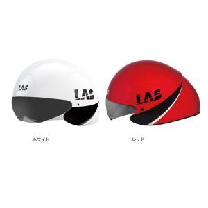 LAS  ラス・ヘルメット  CRONOMETRO/クロノメトロ|agbicycle