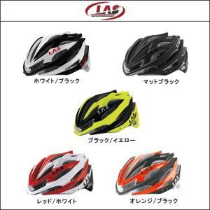 Las【ラス】GALAXY【自転車用ヘルメット】|agbicycle